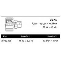 Адаптер G M X HPW FS