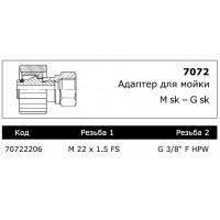 Адаптер G F X HPW FS