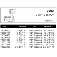 Адаптер G M X G FS 90°