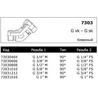Адаптер G M G FS 45°