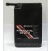 Гидравлическое масло Гидросканд ISO VG 46, канистра 20 литров