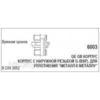 Перехідник CEL(CES) x BSP, 6003