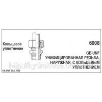 Перехідник DKOL x UNF, 6008