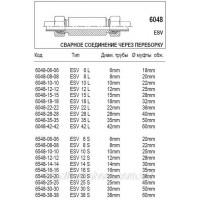 Зварне з'єднання через перегородку, DKOL 6048