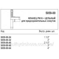 Фланец PN16 — цельный, 5059-00