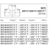 BSP IF x BSP IF x BSP IF Т, 5073