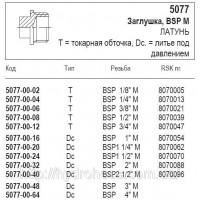 Заглушка, BSP M, 5077