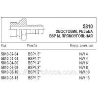 Хвостовик, резьба BSP М прямоугольная, 5810