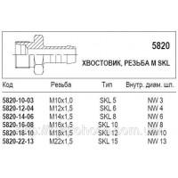 Хвостовик, резьба М SKL, 5820