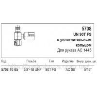Муфта, UN 90T FS, с уплотнительным кольцом, 5708