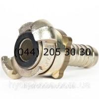 Регулируемая кулачковая муфта, 5009-01