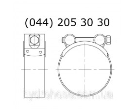 Хомут, 5567-50