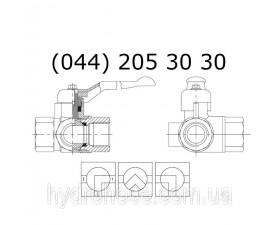 Шаровой кран, 3-ходовой, низкое давление, 8091